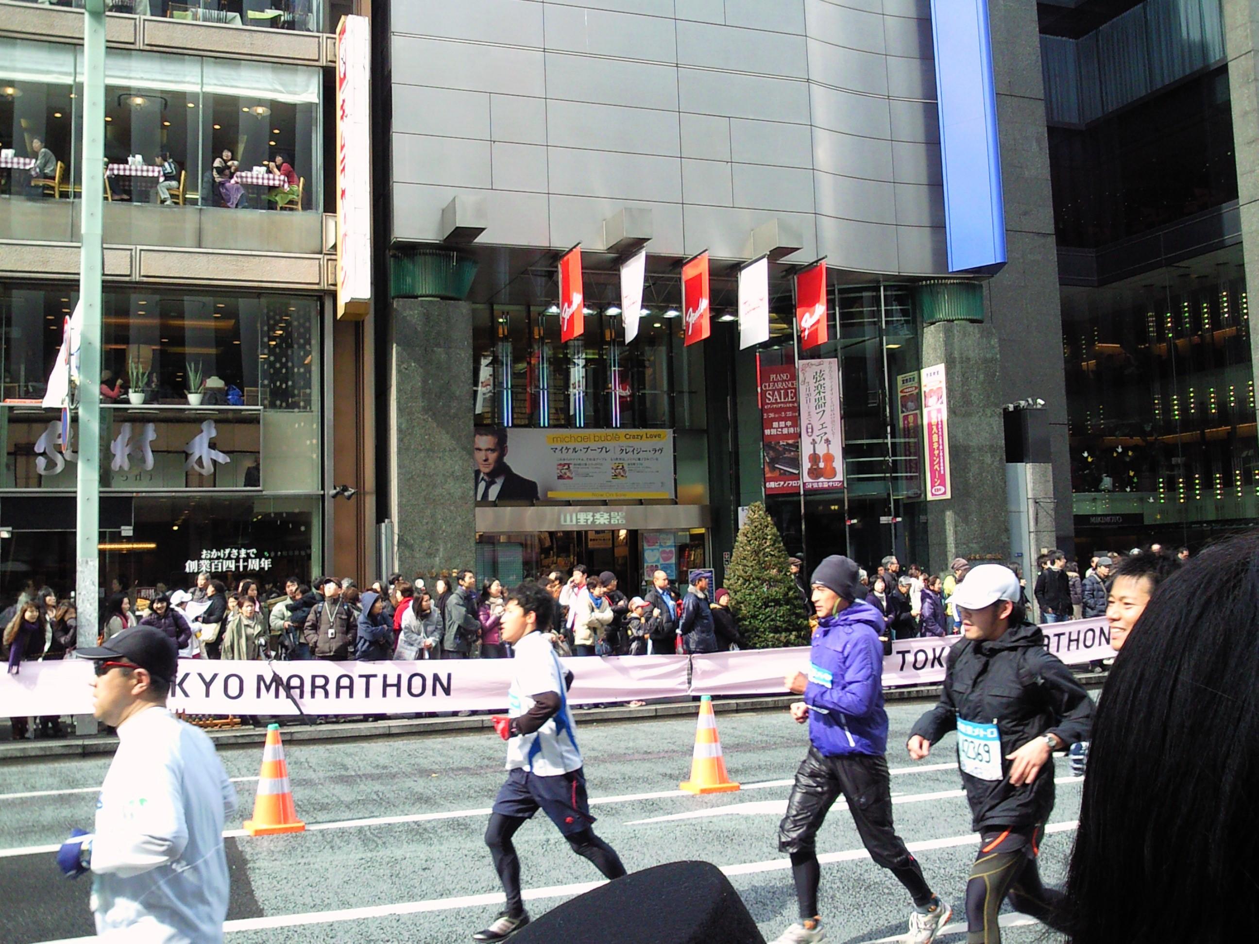 東京マラソン2010 - インプラン...