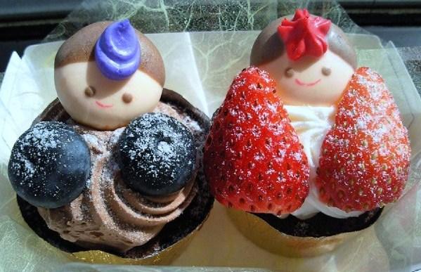 ひな祭りケーキ圧縮.jpg